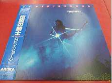 洋楽 Arista Records