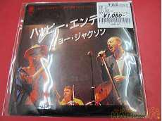 洋楽 A&M Records