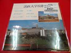 邦楽|TOSHIBA
