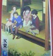 「氷菓」BD-BOX|KYOTO ANIMATION