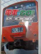 PSPソフト|TAITO
