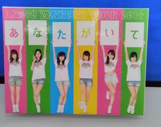 AKB48全国ツアー2014 あなたがいてくれるから。|AKS