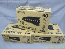 VHS ビデオテープ HITACHI MAXELL