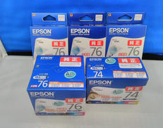 プリンター用インク|EPSON