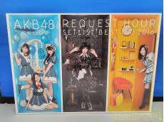 AKB48グループリクエストアワーセットリストベスト100|AKS