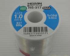 電動工具関連商品|HOZAN