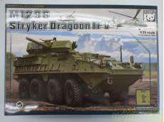 戦車・軍用車両 PANDA