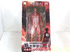 進撃の巨人 超大型巨人 ムキムキソフビフィギュア|FuRyu