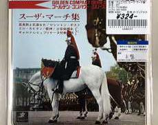 classic TOSHIBA