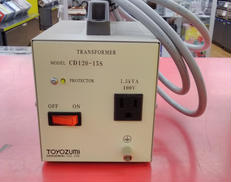 降圧トランス TOYOZUMI CD120-15S|TOYOZUMI