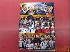 DVD/HIGH&LOW THE WORST【豪華版】 avex CLASSICS