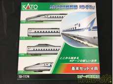 N700A新幹線 のぞみ 4両基本セット|KATO