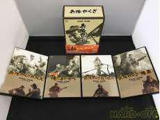兵隊やくざ DVD-BOX(下巻) 角川書店