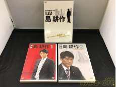 課長 島耕作 ドラマスペシャル<2枚組>|VAP
