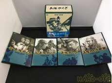 兵隊やくざ DVD-BOX(上巻) 角川書店