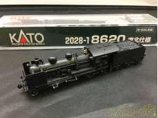 8620形蒸気機関車 東北仕様|KATO