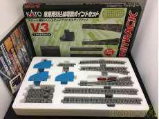 V3 車庫用引込線電動ポイントセット|KATO