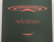 (CD)METAL RESISTANCE|トイズファクトリー