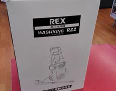 ※未使用品※ウォッシュキングRZ2|REX