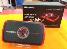 ポータブルビデオキャプチャデバイス|AVerMedia