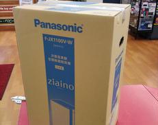 ※未使用品※次亜塩素酸 空間除菌脱臭機(ジアイーノ)|PANASONIC