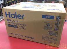 ※未開封品※電子レンジ(50Hz専用) HAIER