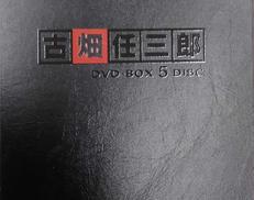 古畑任三郎DVD-BOX 1st season|フジテレビジョン
