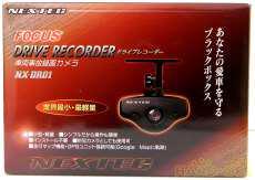 ドライブレコーダー FRC