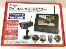 カメラアクセサリー関連商品|ELPA