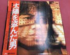 邦楽 ポリドールレコード