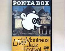 PONTA BOX LIVE AT THE MONTREUX JAZZ FESTIV|