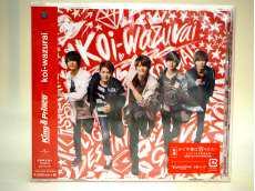koi-wazurai(初回限定盤A) ユニバーサルミュージック