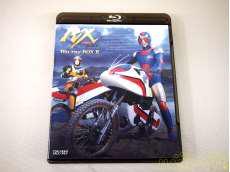 仮面ライダーBLACK RX Blu‐ray BOX 2 東映