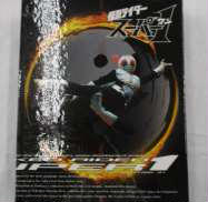 DVD・BD|東映