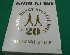 KOBUKURO 20TH ANNIVERSARY LIVE Warner Music Japan