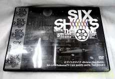 金・銀テープ付 ヒプマイ5th Live DVD KING RECORD