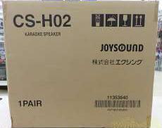 スピーカー|JOY SOUND