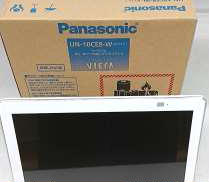 ポータブルテレビ|PANASONIC
