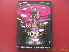 CUE DREAM JAM-BOREE 2010|HTB北海道テレビ