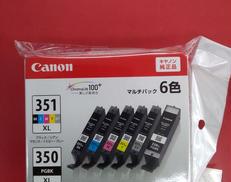 インク|CANON
