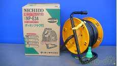 電工ドラム|NICHIDO