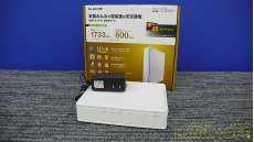 n/a/g/b/対応無線LAN AP親機|ELECOM