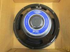 ベースアンプ用スピーカーユニット|EMINENCE