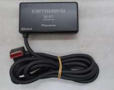 サイバーナビ用無線キット|PIONEER/CARROZZERIA