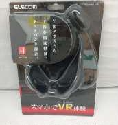 ヘッドセット 未使用品 ELECOM