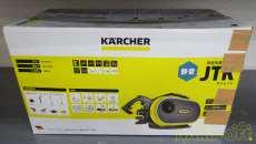 【未使用品】 KARCHER