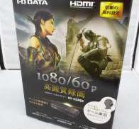 HDMIゲームキャプチャー I・O DATA