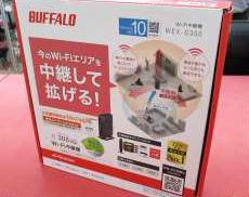 WI-FI中継機 未使用品 BUFFALO