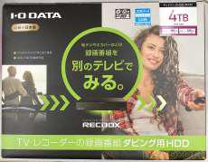 4TB以上|I-O DATA