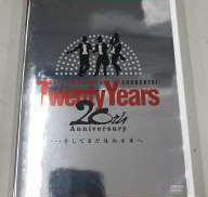 PLAYZONE 2005 SHONENTAI|株式会社ジャニーズ・エンターテイメント
